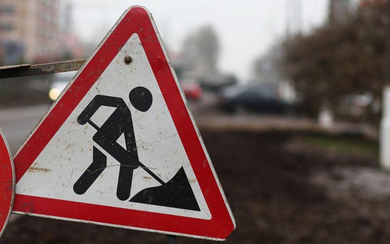 znak dorozhnyie rabotyi В Кирове летом перекроют движение на нескольких улицах