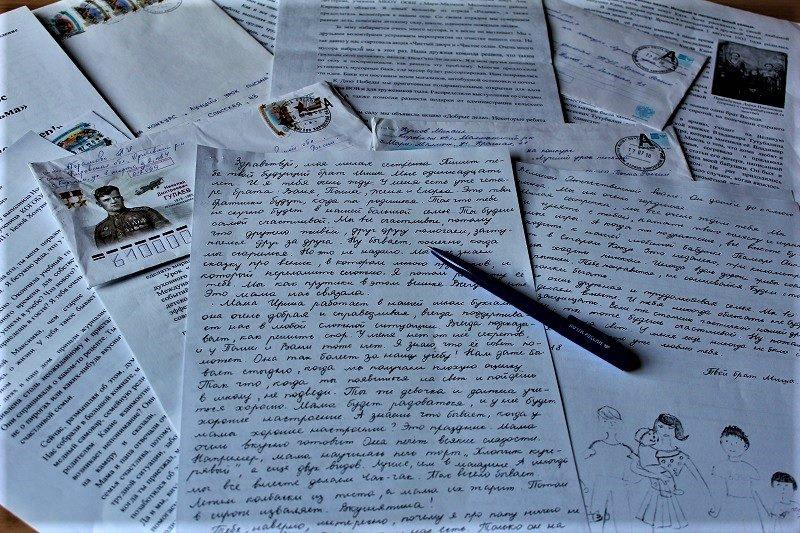В Кировской области пройдет «Лучший урок письма»