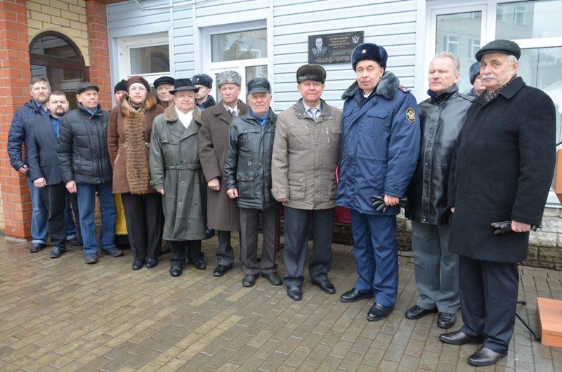 В Кирове открыта мемориальная доска памяти Александра Шубникова (+ФОТО)