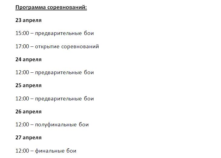 В Кирове пройдут всероссийские соревнования по боксу (+ПРОГРАММА)