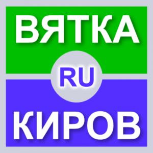 vyatkakirov.ru