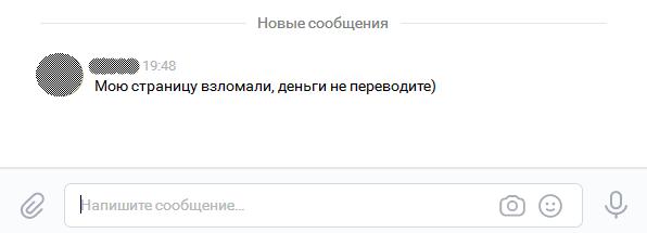 """""""Ксенофонт, срочно нужны деньги на похороны, верну завтра"""""""