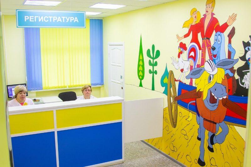 В Кирове преобразилась детская поликлиника №5 (+ФОТО)