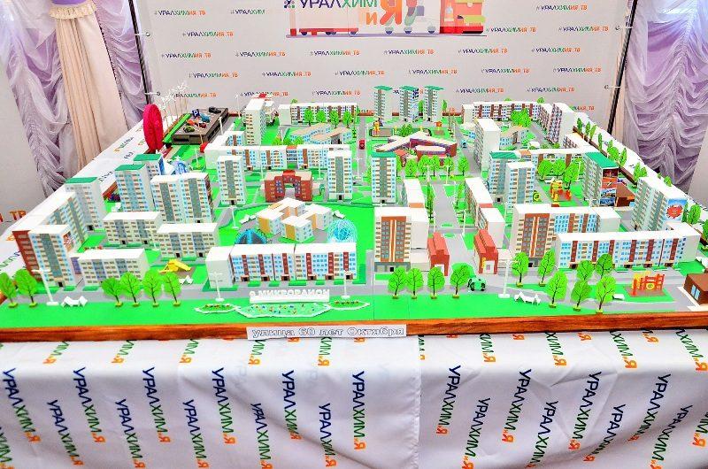 Участники чемпионата «УРАЛХИМиЯ» представили макеты «Города будущего»