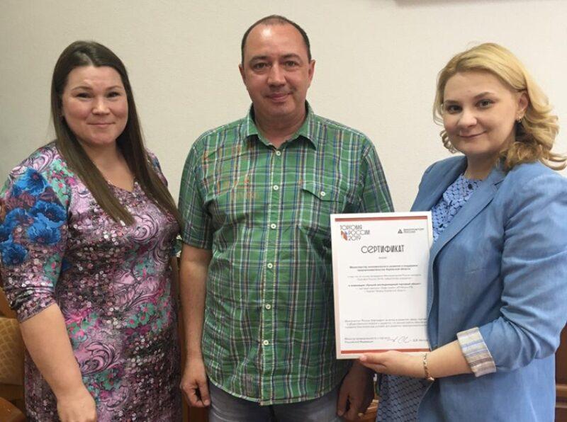 Павильон из Кирово-Чепецка стал победителем конкурса «Торговля России-2019»