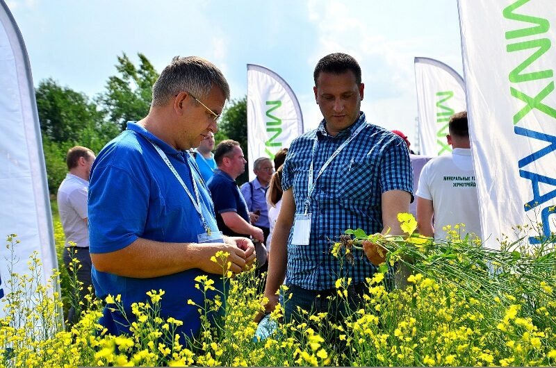 «УРАЛХИМ» организовал демонстрационный агрофорум в Кировской области