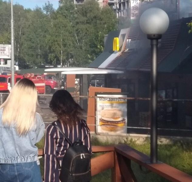 Стали известны подробности пожара в Макдоналдсе (+ФОТО)