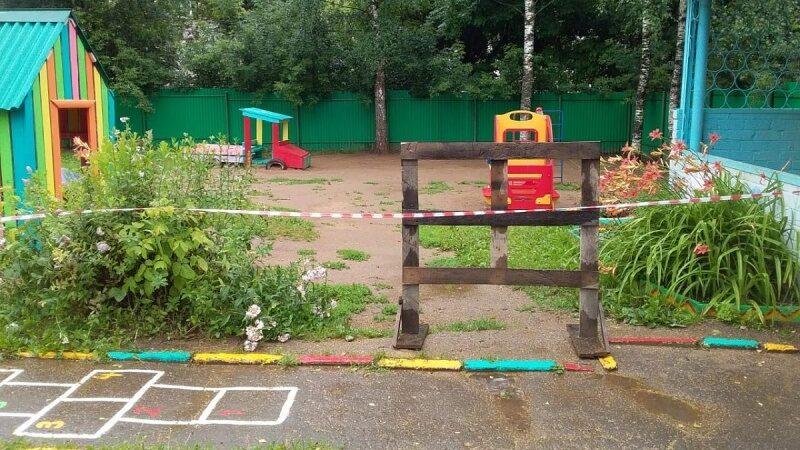 В Кирове на площадке детского сада провалилась земля (+ФОТО)