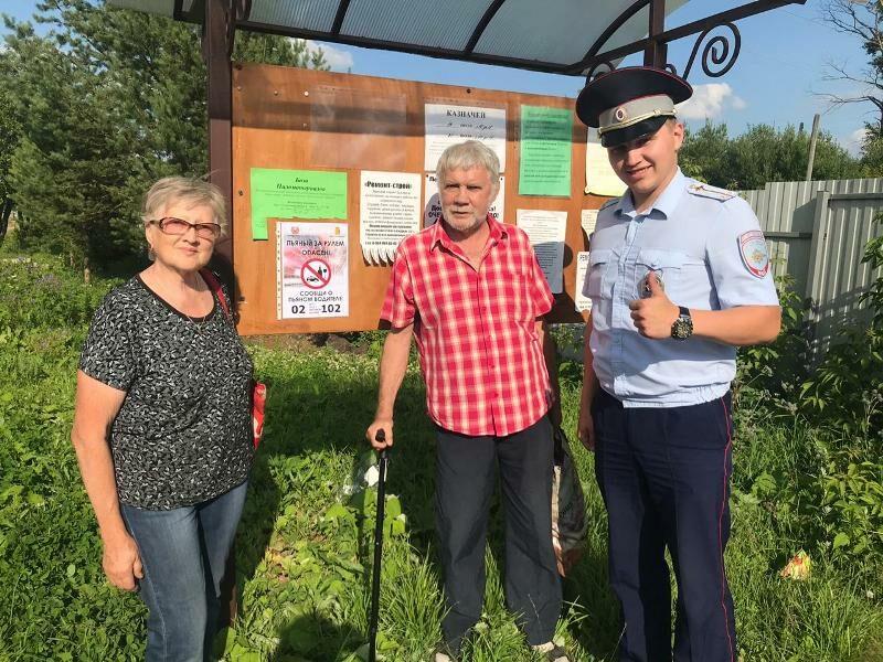 Кировских садоводов попросили сообщать о неадекватных водителях