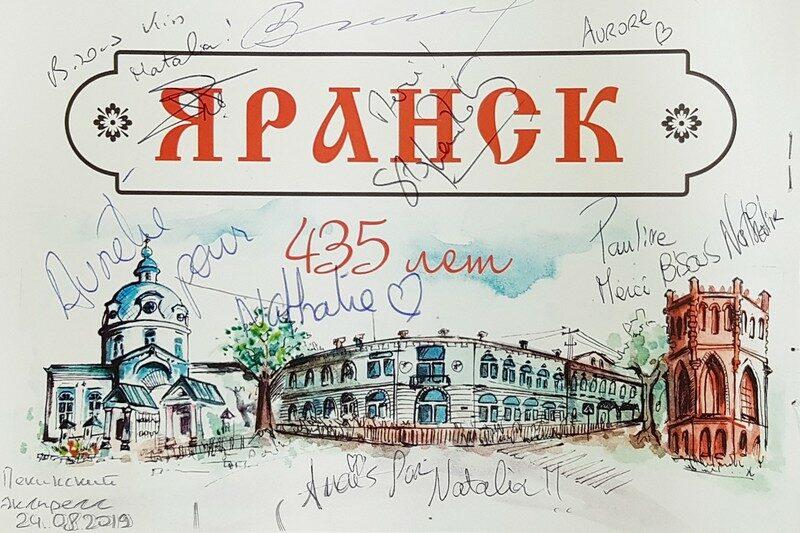 В Кировской области прошли съемки всемирно известного европейского реалити-шоу