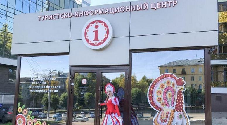 Названо самое романтическое место в Кирове