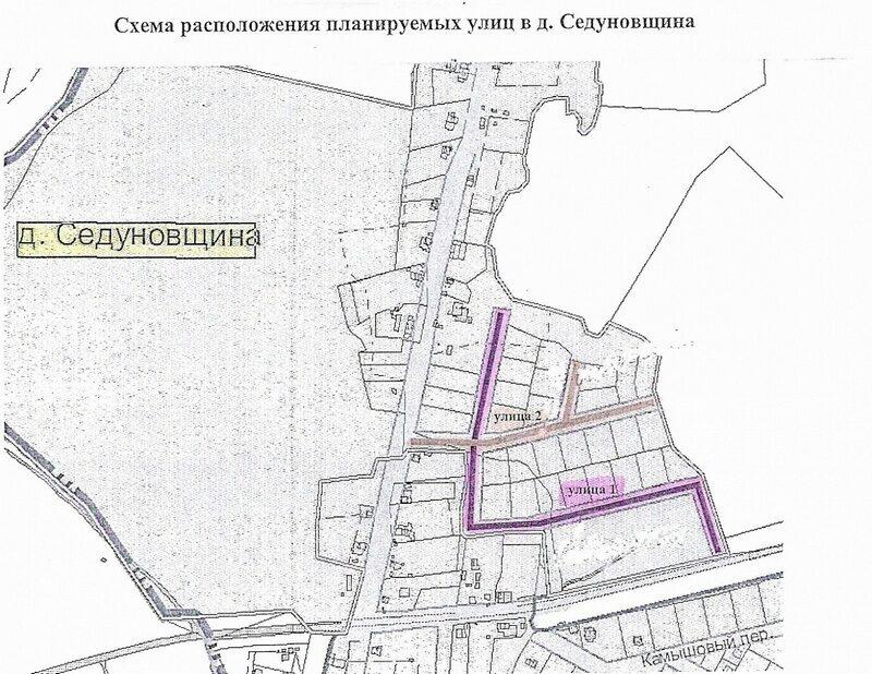 В Ленинском районе Кирова появились 2 новые улицы