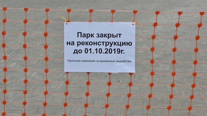 Часть Кочуровского парка закрыта до октября