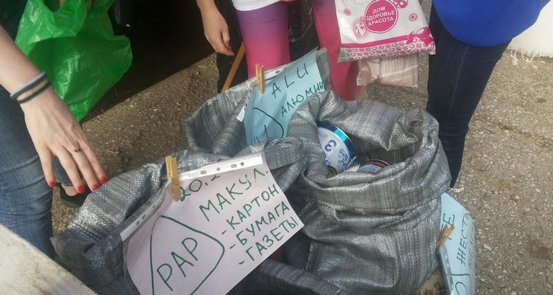 mus Кировчане, поддерживающие раздельный сбор мусора, получили талоны на продукты