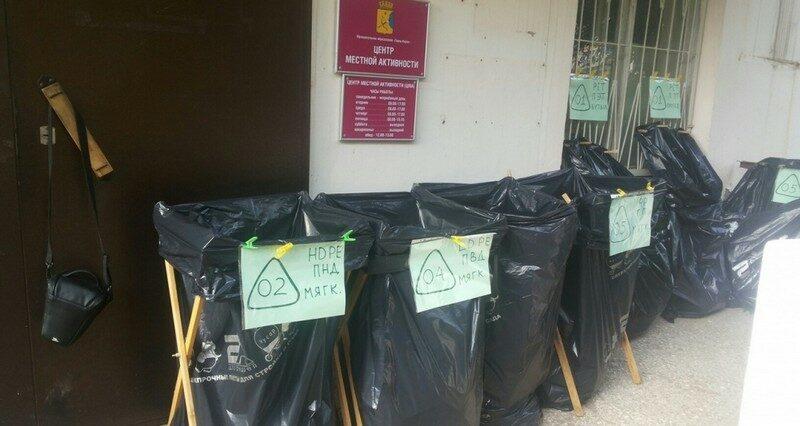 Кировчане, поддерживающие раздельный сбор мусора, получили талоны на продукты