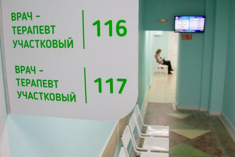 В Кирове отремонтировали еще одну поликлинику