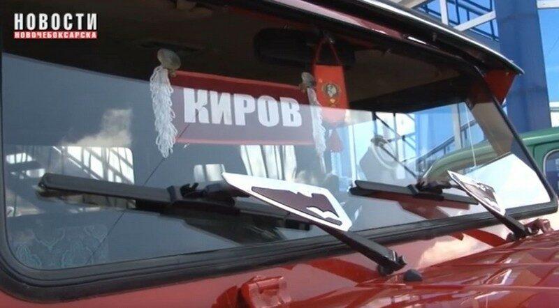 Кировчанин победил на фестивале ретро автомобилей, представив самодельную машину (+ФОТО)