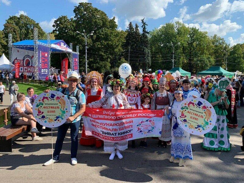 Жители Кировской области устроили в Москве феерическое шоу