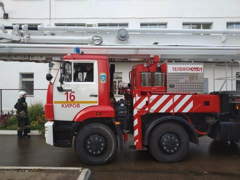 В Кировской областной клинической больнице потушили пожар (+ФОТО)