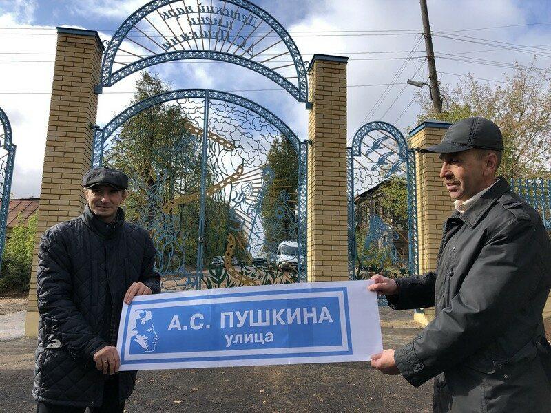Умельцы Кировской области создали уникальные ворота из металлического кружева