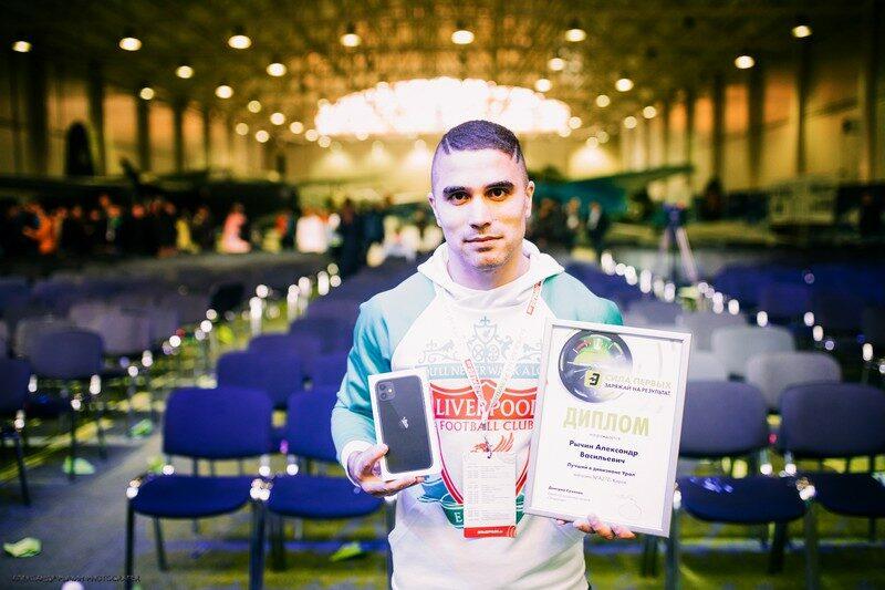 Кировчанин выиграл айфон последней модели во всероссийском конкурсе