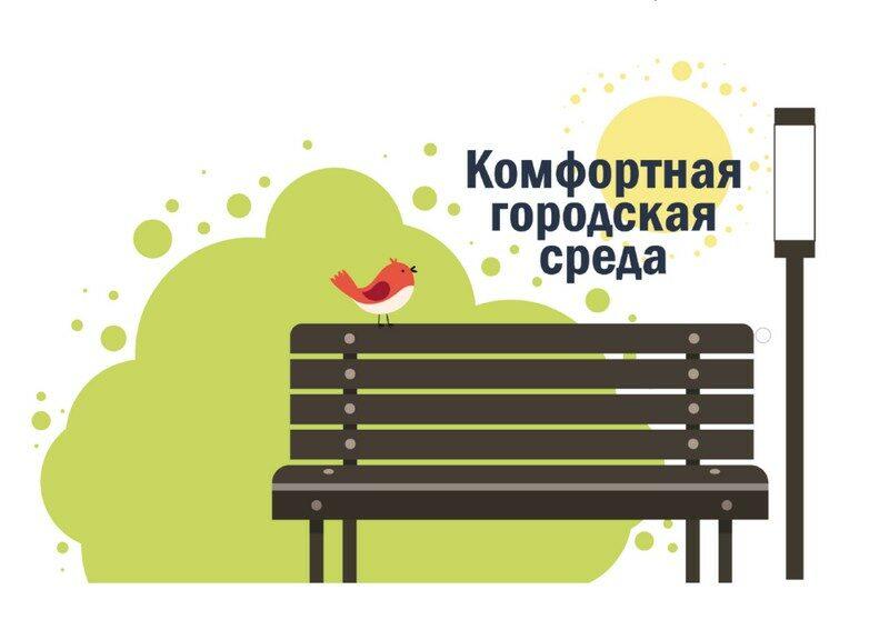 Кировчанка стала автором лучшего логотипа, посвящённого городскому комфорту