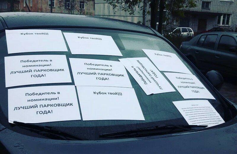 Сотрудники кировского магазина наказали водителя, неправильно припарковавшего машину (+ФОТО)