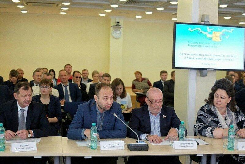 В Кировской области создадут единую транспортную компанию