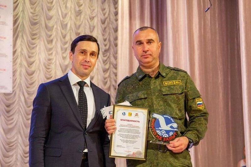 На окружном слете поисковых отрядов наградили кировчан