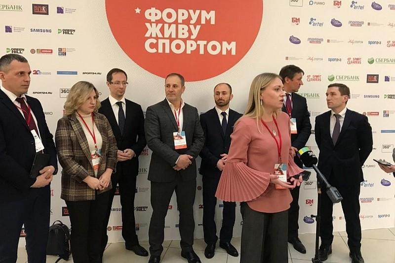 Анна Альминова приняла участие в форуме «Живу спортом»