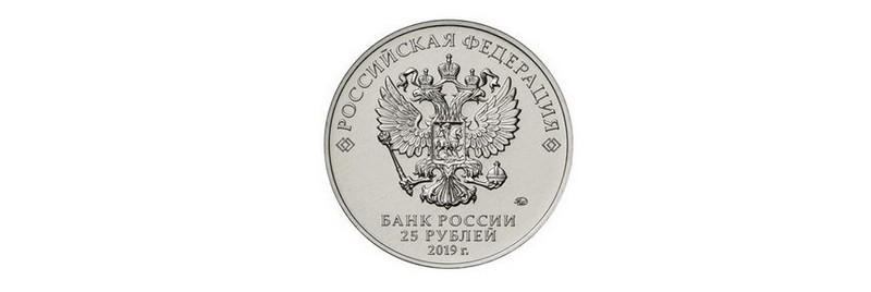В Кировской области появятся новые деньги