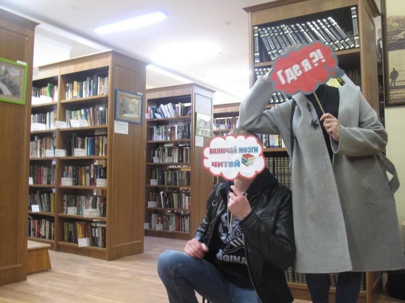 В Кирове создали большую электронную библиотеку