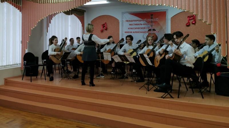 В Кирове прошел международный фестиваль-конкурс классической гитары