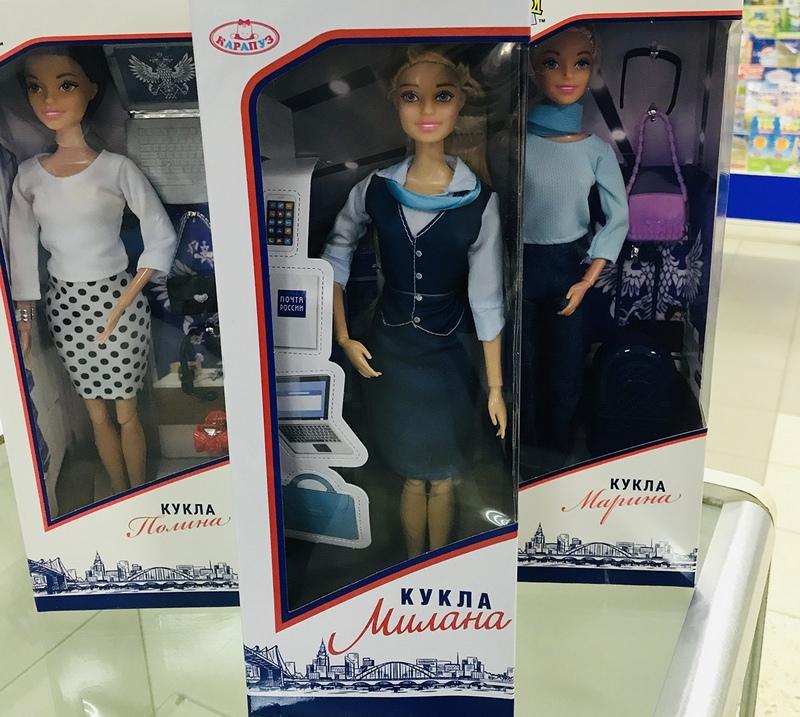В кировских почтовых отделениях появились игрушечные сотрудники