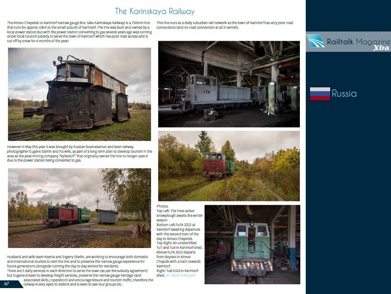 Известный британский журнал выпустил материал про Кировскую область