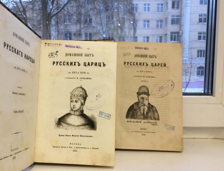 Кировская библиотека на святки устроила онлайн гадание