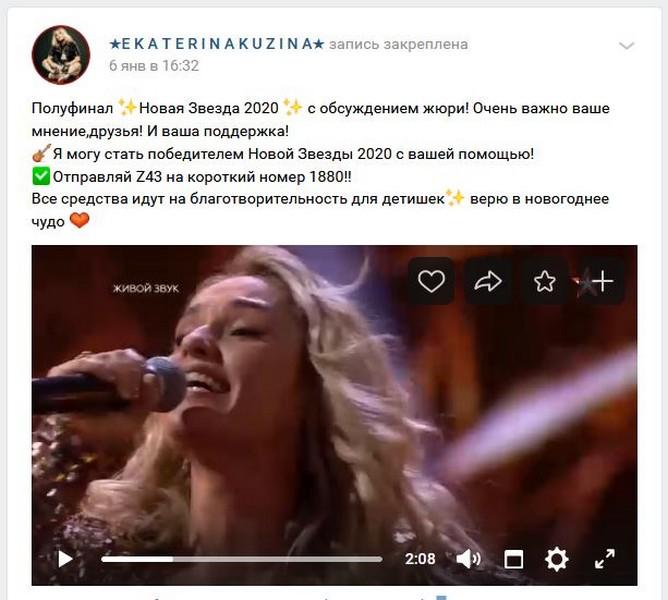 Кировчанке нужны голоса земляков для победы в телевизионном конкурсе (+ВИДЕО)