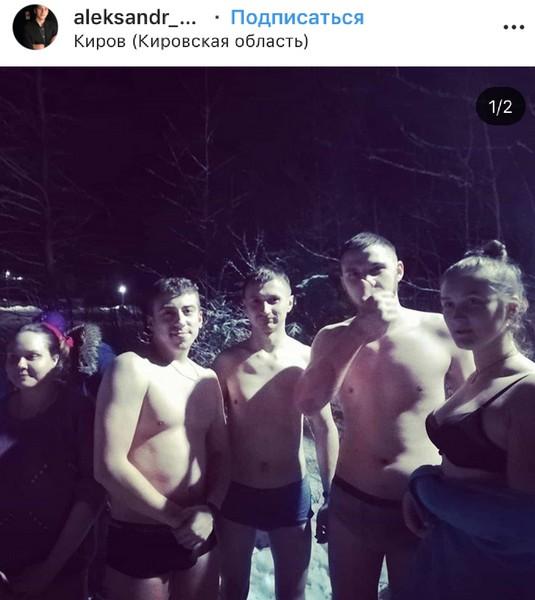 Жители Кировской области встретили Крещение: фотографии заполонили соцсети
