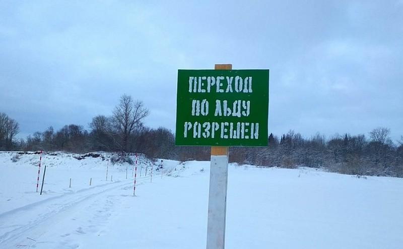 В Белохолуницком районе восстановили мост через Вятку
