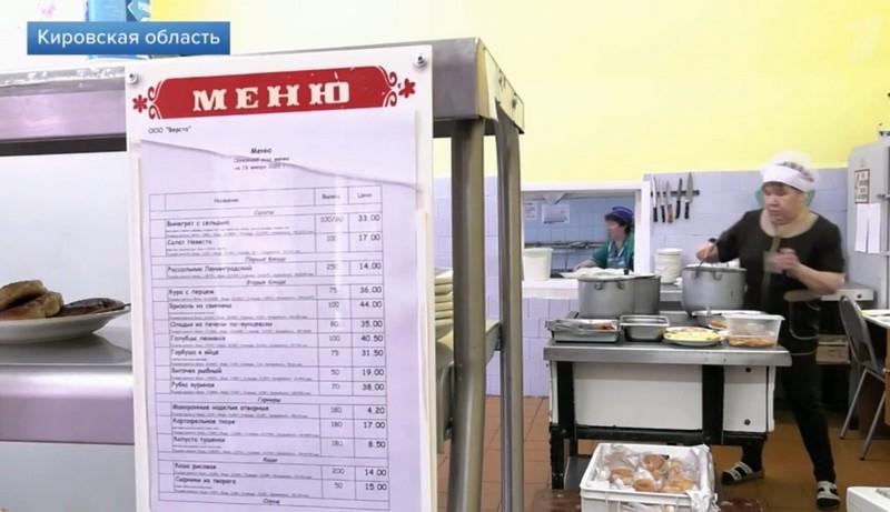 Житель Кировской области стал героем сюжета на Первом канале