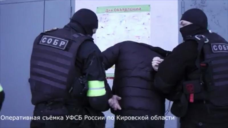 В Кирове сотрудники ФСБ задержали двух миллионеров