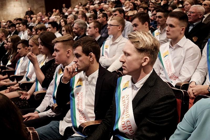 Награждены лучшие спортсмены Кировской области
