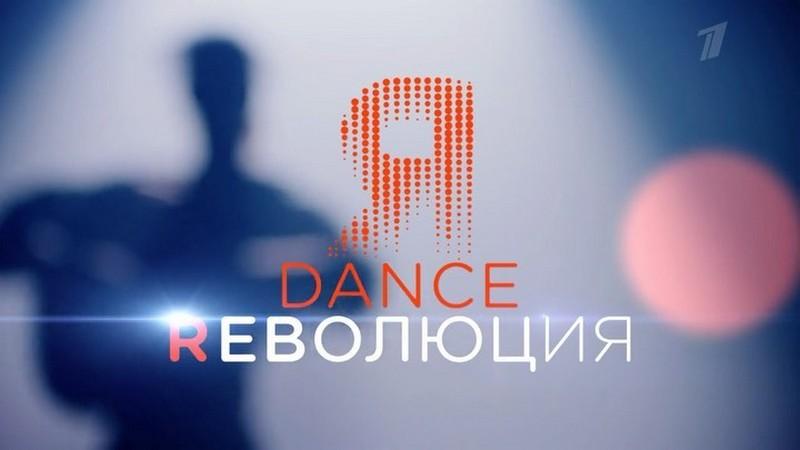 Новое шоу на Первом канале откроет уроженец Кировской области