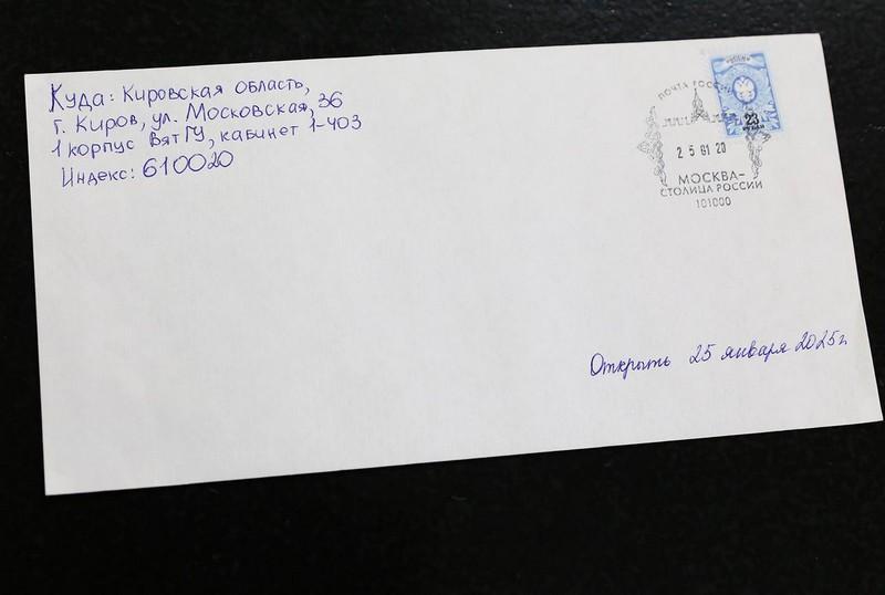 Кировчане рассказали о письме в будущее