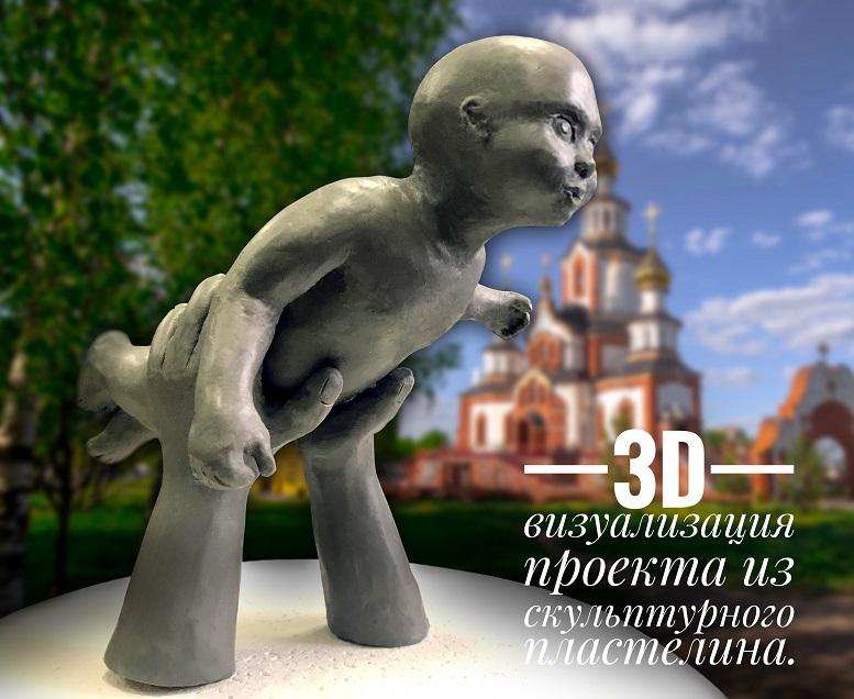 В Кирове появится необычная архитектурная достопримечательность