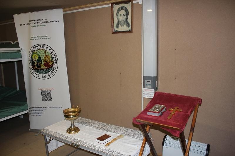 В Кирове освятили жилой модуль для бездомных