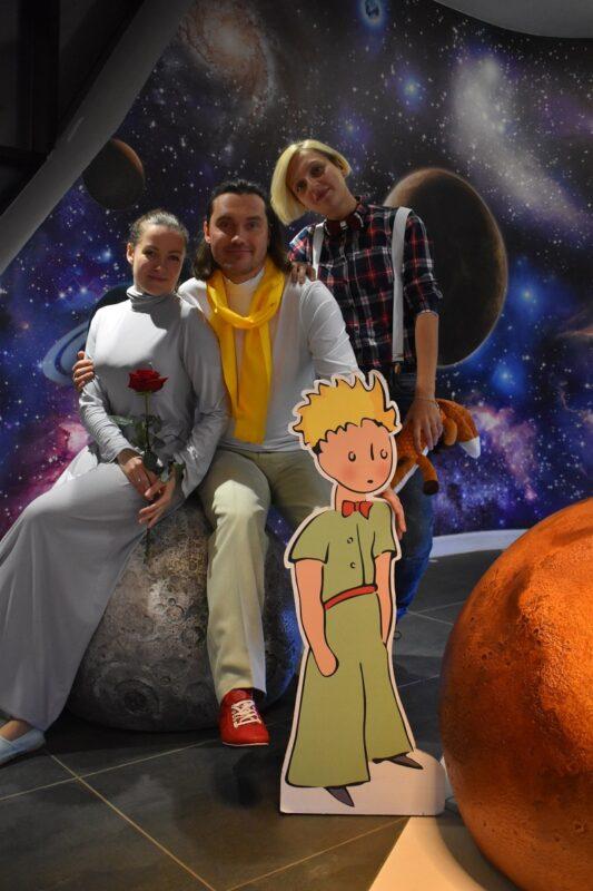 В Космическом центре пройдёт аудиовизуальный спектакль «Маленький принц»