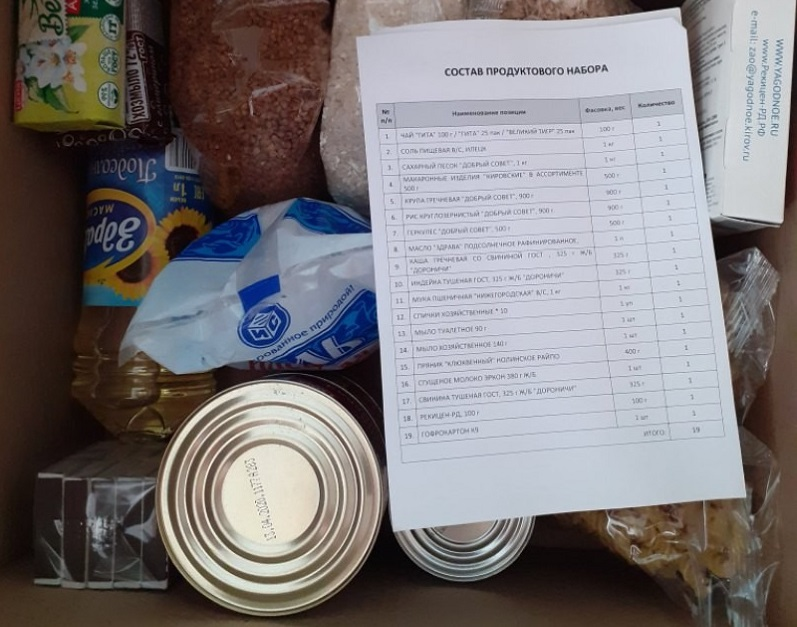 Жителям региона начали доставлять продуктовые наборы