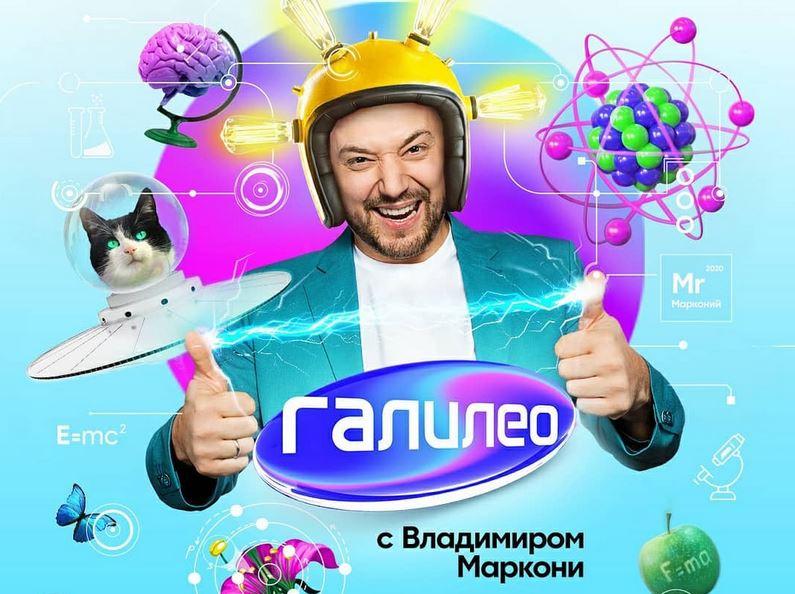 Уроженец Кирова станет ведущим шоу на СТС