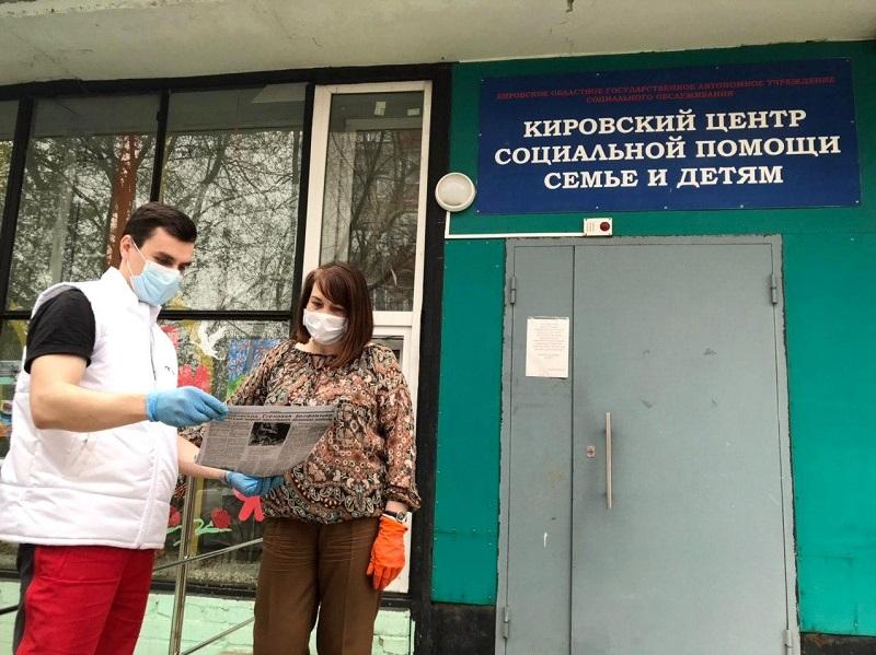 В Кирове раздали газеты, датированные маем 1945 года